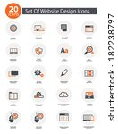 20 set of web design icons...