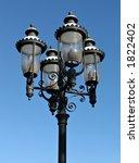 four unit streetlamp against a... | Shutterstock . vector #1822402