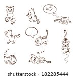 collection of funny cats | Shutterstock .eps vector #182285444