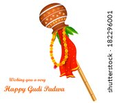 illustration of Gudi Padwa ( Lunar New Year ) celebration of India