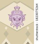 durga goddess of power  divine... | Shutterstock .eps vector #1823075264