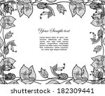 seamless floral lacy border ... | Shutterstock .eps vector #182309441