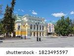 Small photo of Russia June 22, 2020, a view of the Maxim Gorky Drama Theater in the city of Nizhny Novgorod on Bolshaya Pokrovskaya Street, photo taken on a sunny day.