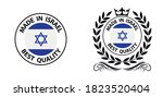 made in israel   vector stamp.... | Shutterstock .eps vector #1823520404