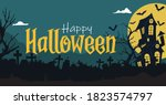 happy halloween banner with... | Shutterstock .eps vector #1823574797