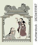 Dancing Lady Indian Vector Art