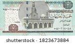 Egyptian 5 Pounds This Money...