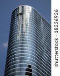 elegant houston tower release... | Shutterstock . vector #18236926