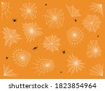 spider web icons set of various ... | Shutterstock .eps vector #1823854964