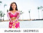 hawaii woman showing flower lei ... | Shutterstock . vector #182398511