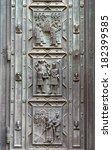 Saint Vitus Cathedrale Door...