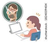 illustration of a girl taking...   Shutterstock .eps vector #1824039404