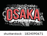 osaka.vintage and typography... | Shutterstock .eps vector #1824090671