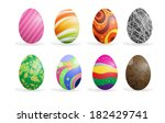 colorful easter eggs set vector ... | Shutterstock .eps vector #182429741