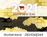 cow new year's card zodiac...   Shutterstock . vector #1824368264