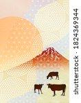 cow new year's card zodiac...   Shutterstock .eps vector #1824369344