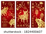 set of banner with ox for... | Shutterstock .eps vector #1824400607