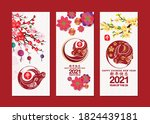 vertical hand drawn banners set ... | Shutterstock .eps vector #1824439181