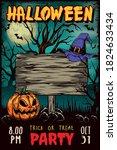 halloween party vintage...   Shutterstock .eps vector #1824633434