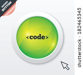 code sign icon. programming...