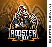 rooster fighter esport mascot... | Shutterstock .eps vector #1825038701