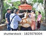 Naga Bathing Ceremony At The...