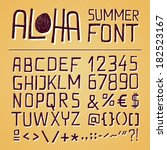 aloha summer hand drawn... | Shutterstock .eps vector #182523167