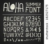 aloha hand drawn font for... | Shutterstock .eps vector #182527175