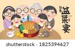 family reunion poon choi dinner.... | Shutterstock .eps vector #1825394627