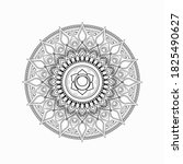 swadhisthana mandala ornament...   Shutterstock .eps vector #1825490627