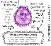 easter vector elements.... | Shutterstock .eps vector #182551754