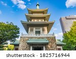 Three Storied Pagoda Of The...