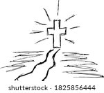 simple vector grunge sketch of... | Shutterstock .eps vector #1825856444