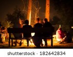 summer party | Shutterstock . vector #182642834