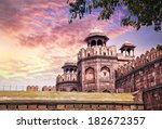 Lahore Gate Of Red Fort At...