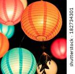 chinese lanterns season in