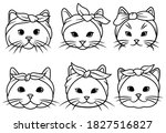 set of cats in a bandana.... | Shutterstock .eps vector #1827516827