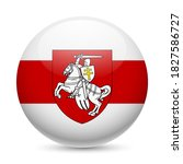 flag of freedom belarus as a... | Shutterstock .eps vector #1827586727