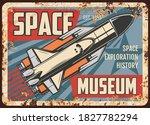 Space Exploration Museum Vector ...