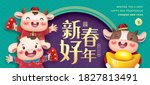 2021 chinese new year greeting... | Shutterstock .eps vector #1827813491