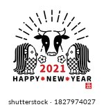 2021 new year's card... | Shutterstock .eps vector #1827974027