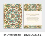 colorful luxury invitation card ... | Shutterstock .eps vector #1828002161