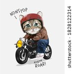 Nonstop Slogan Cute Cat Riding...