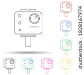 logo digital video camera multi ...