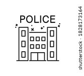 building police icon. simple...