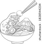 traditional japanese ramen and... | Shutterstock .eps vector #1828544234