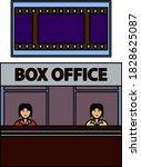 box office icon. editable...