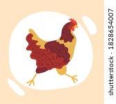 vector texture image of chicken ... | Shutterstock .eps vector #1828654007