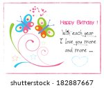 Happy Birthday Butterfly...