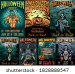 halloween party posters... | Shutterstock .eps vector #1828888547